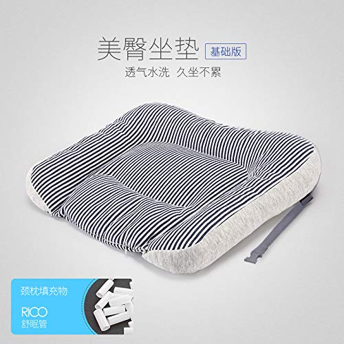 DEPZGNG Hip Cushion Bürostuhl Kissen Student Klassenzimmer Sommer Verdickung Atmungsaktive Kissen Gesäß Pad, Basis Geld